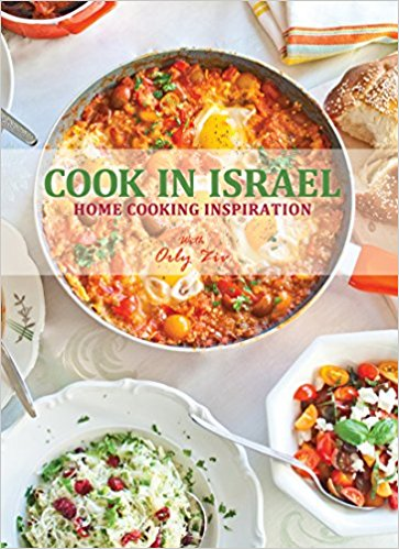 Cook in Israel book cover.jpg