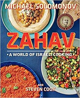 Zahav - A World of Israeli Cooking