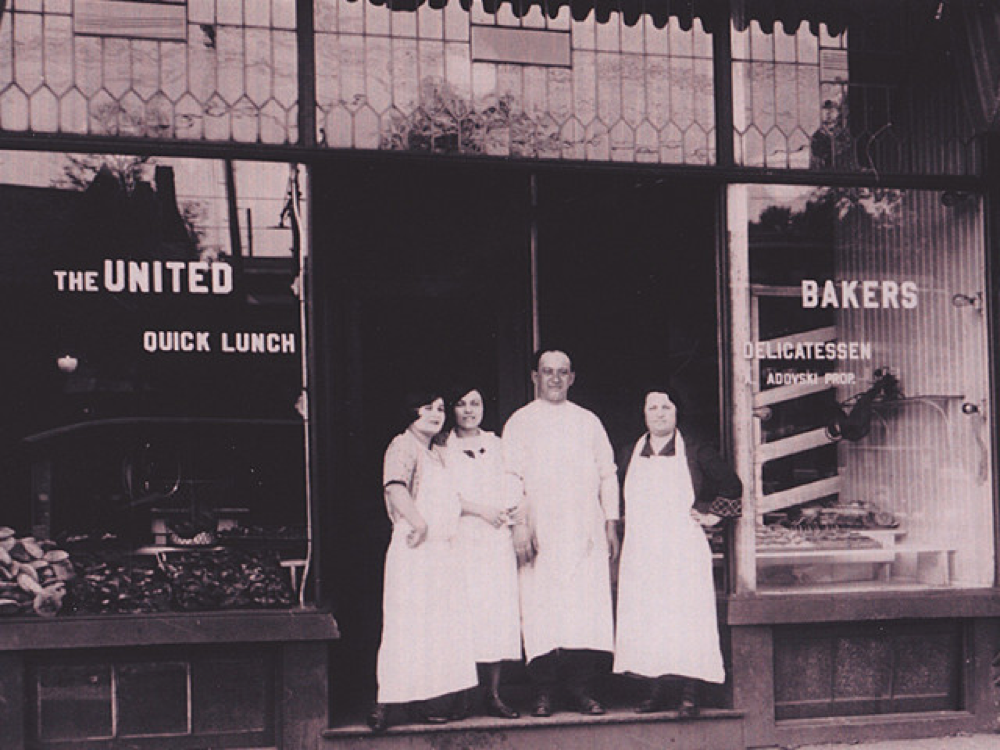 United Bakers in 1920 at its 2nd location