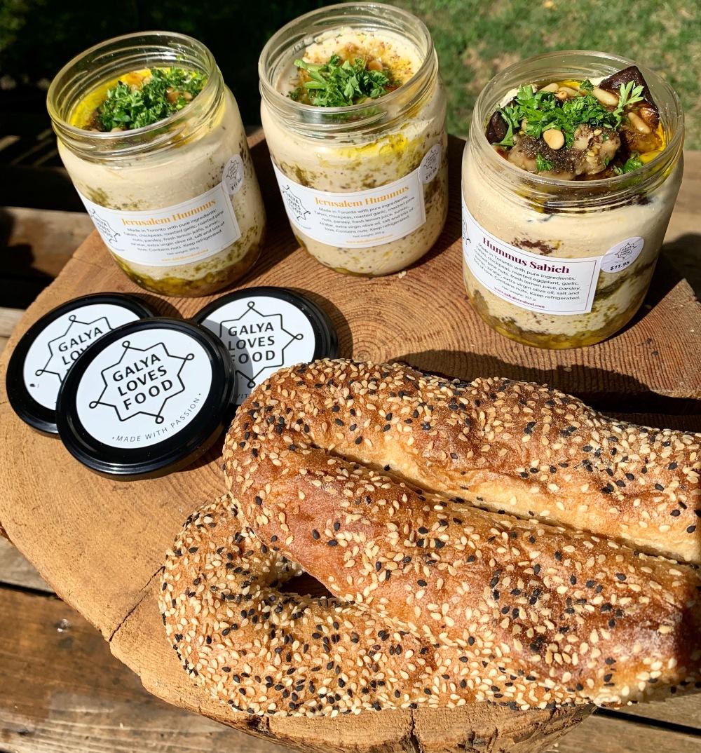 GLF Hummus Sabich + Jerusalem Hummus. Photo by Zack Lati, July 2020